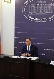 Депутаты ЗСК рассмотрели вопрос налоговых недоимок в бюджет