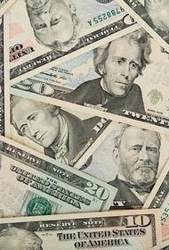 Инфляция в США достигла максимума с сентября 2008 года
