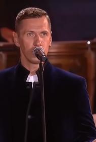 Латвийский певец  Янис Лемежис: если ещё раз пригласят в Крым - поеду