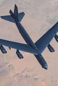 Сайт Avia.pro: бомбардировщик США отработал условный удар гиперзвуковой ракетой по российской Камчатке