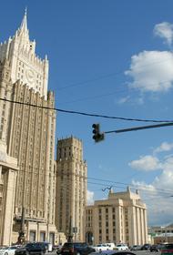 Замглавы МИД Сыромолотов назвал источники наибольшего количества кибератак на Россию