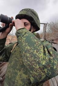 ВСУ обстреляли территорию ДНР. В результате однин военный погиб, двое ранены
