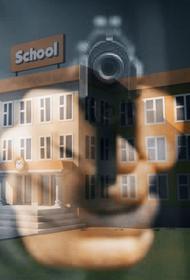 Как спастись при вооруженном нападении на школу