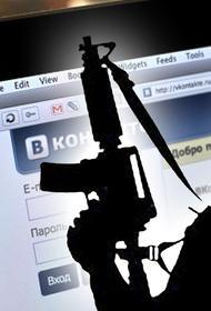 Полиция Москвы разыскивает автора сообщения о готовящемся массовом расстреле в одной из школ столицы