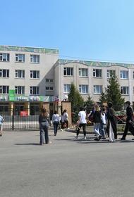 Директор гимназии в Казани рассказала об устроившем стрельбу юноше