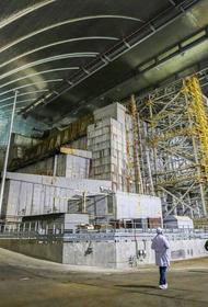 В Чернобыле появилась угроза повторной аварии