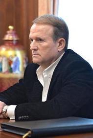 Медведчук в суде заявил, что не поддерживает политику киевской власти