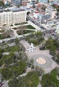 Кубань названа регионом с высоким уровнем открытости бюджетных данных