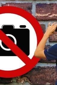 В каких случаях видеосъёмка считается незаконной