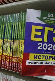 Парламентарий Максим Зайцев уверен в отмене в России ЕГЭ