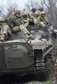 Украинский волонтер Юсупова: у ВСУ «много погибших» в боях с силами республик Донбасса в апреле и мае