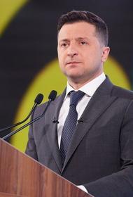 Зеленский подписал закон, позволяющий ограничивать импорт электроэнергии из России