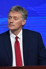 Песков: вопрос о возможном формате встречи Путина и Байдена будет решаться эпидемиологами
