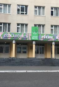 Источник заявил, что Галявиев несколько лет назад был признан психически здоровым
