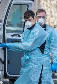 Количество случаев заражения COVID-19 в США за сутки увеличилось на 38 тысяч