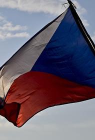 МИД Чехии обвинил Россию в обострении отношений после включения в список недружественных стран
