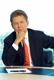 Затулин обратился к Миллеру с просьбой о газификации Сочинского округа