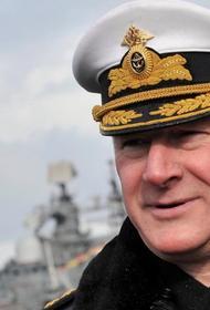 Северный флот РФ надёжно обеспечивает доминирование России в Арктике