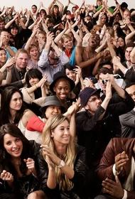 Эпатаж и провокация как способ привлечения внимания к социальным проблемам