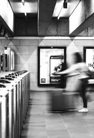 В Москве проверяют вокзалы и автостанции после сообщения о «минировании»