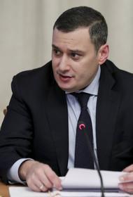 Хинштейн: Изменения в политике WhatsApp противоречат российскому законодательству