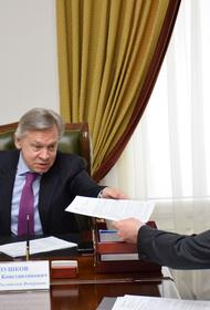 Пушков отреагировал на признание Чубайса в ненависти к советской власти
