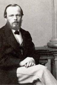 «Федор Достоевский. Сильные впечатления» – уникальная выставка к 200-летию со дня рождения писателя