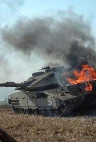 Недалеко от границы сектора Газа сгорел израильский танк «Меркава»