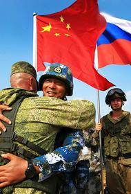 Генерал Ивашов: мы не знаем, как Китай в дальнейшем поведет себя по отношению к России