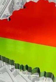 Белоруссия для погашения старых долгов будет делать новые займы в России