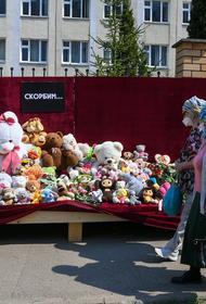 К врачам обратились еще два ученика казанской школы, где была открыта стрельба