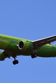 Авиакомпания S7 отменила рейсы в Турцию до конца летнего сезона 2021 года