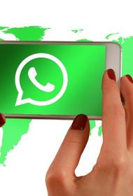 Новая политика WhatsApp создала возможности для мошенников
