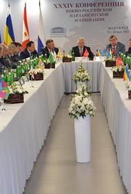 Шесть инициатив кубанских депутатов одобрены парламентариями юга России