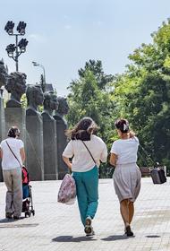 Во вторник в Москве ожидается до плюс 32 градусов