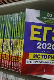 Опрос показал, что 68% граждан России выступают за отмену ЕГЭ