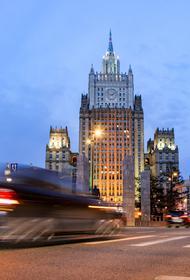 В МИД попросили Госдуму принять закон о выходе России из Договора по открытому небу