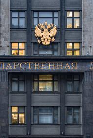 Госдума в среду приняла закон о денонсации Договора по открытому небу