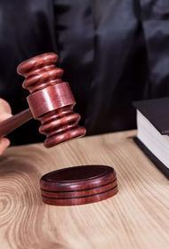 26 мая пройдёт новое заседание суда по делу «ангарского маньяка»