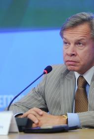 Сенатор Пушков заявил, что Договор об открытом небе был «похоронен» Вашингтоном