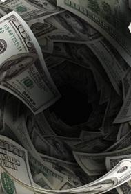 Россия сокращает вложение активов в американские ценные бумаги