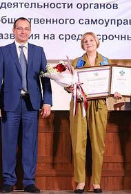Юрий Бурлачко наградил лучших тосовцев восьми муниципалитетов