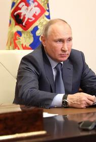 Путин: тот, кто пытается от России что-то откусить, останется без зубов