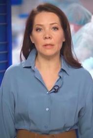 Ракова рассказала о масштабной перестройке системы онкопомощи Москвы