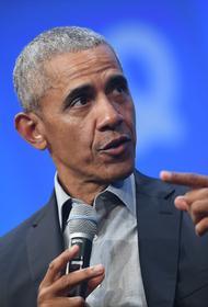 Обама ответил на вопрос журналистов о существовании НЛО