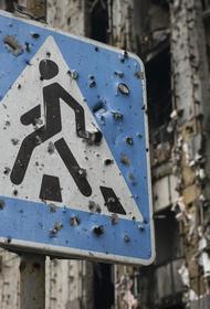 ВСУ ведут обстрел жилых кварталов Донецка