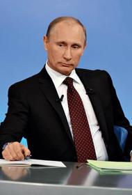 РБК: Путин пообещал «выбить зубы» желающим «откусить» Сибирь от России
