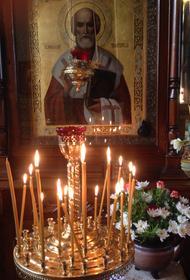 Вера: 22 мая – День Святого Николая Чудотворца