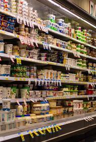 В Европе стали экономить на продуктах
