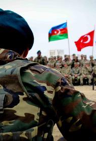 Подразделения спецназа Азербайджана и Турции провели совместные учения